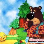 Навстречу колобку из леса медведь картинка