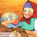 Жили-были дед да баба иллюстрация
