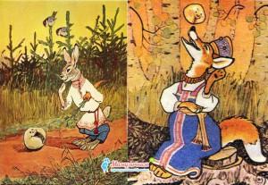 Иллюстрации к сказке Колобок, художник Е.М.Рачев