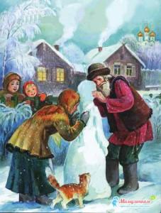 Старик со старухой лепят из снега дочку, Художник М.Maлкyc