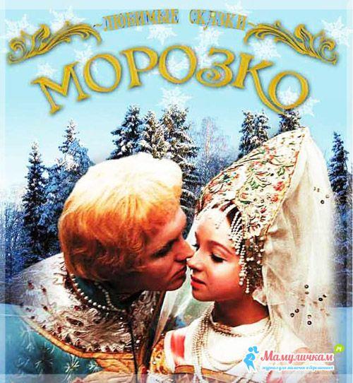 Смотреть русские народные сказки онлайн бесплатно в хорошем качестве 2 фотография