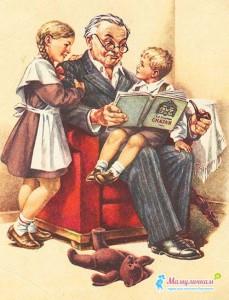 Стихи про дедушку картинка