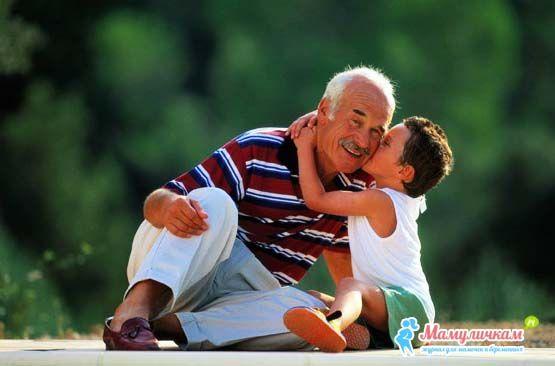 Рассказы про внучку и дедушку фото 344-541