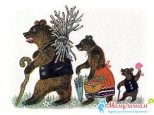 Три медведя пришли домой голодные и захотели обедать