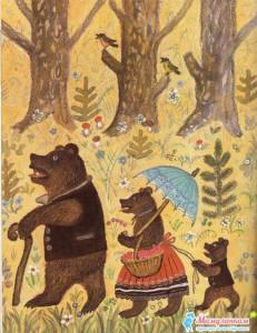 В доме жили три медведя