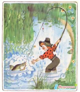 Пословица Без труда не вытащишь и рыбку из пруда.