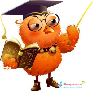 Ученье — путь к уменью. Иллюстрация к русской пословице