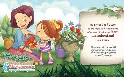 пословицы и картинки к ним для детей