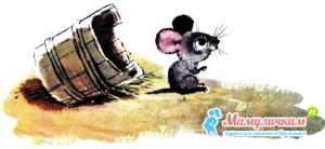 Мышка просит кашку