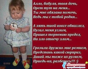 Прикольное стихотворение о бабушке фото