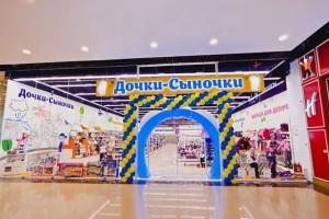 Ассортимент магазинов «Дочки-Сыночки» превышает 60 000 наименований